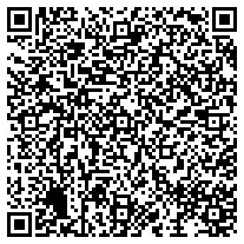 QR-код с контактной информацией организации Ю-дент дистрибьюшн, ТОО
