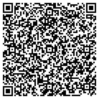 QR-код с контактной информацией организации Дельрус-Жетысу, ТОО