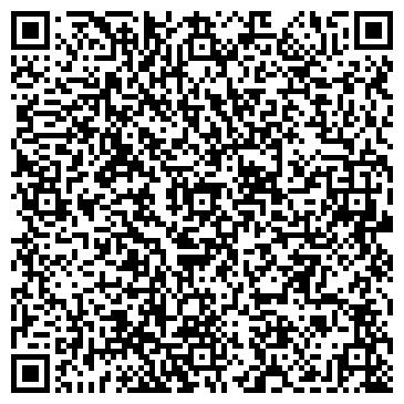 QR-код с контактной информацией организации Үждаң MD, ТОО