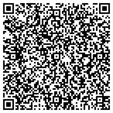 QR-код с контактной информацией организации Калина и К, ТОО