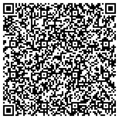 QR-код с контактной информацией организации Вартамана Казахстан ЛТД (торговая компания), ТОО