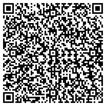 QR-код с контактной информацией организации Ильяс Фарм, ТОО