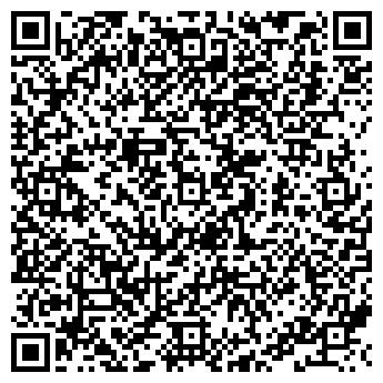 QR-код с контактной информацией организации Визамед Плюс, ТОО