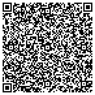 QR-код с контактной информацией организации Юмгискор Холдинг, ТОО