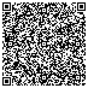 QR-код с контактной информацией организации ChipMunk (ЧипМанк), ТОО