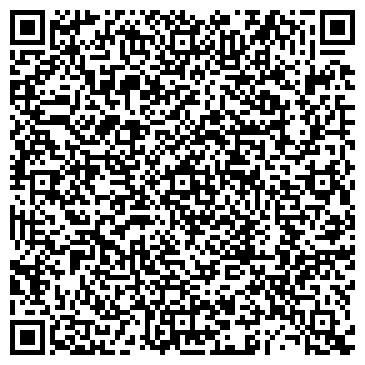 QR-код с контактной информацией организации Дельрус, Компания