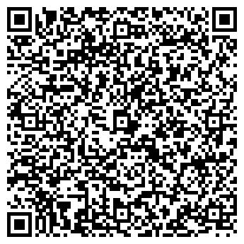 QR-код с контактной информацией организации Интерлабсервис, ТОО