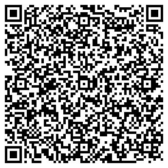 QR-код с контактной информацией организации Казмедимпорт-К, ТОО