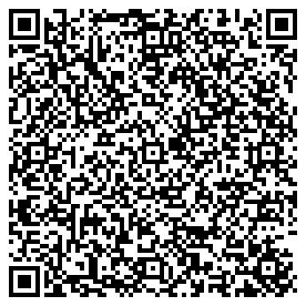 QR-код с контактной информацией организации Эль-Фарм, ТОО