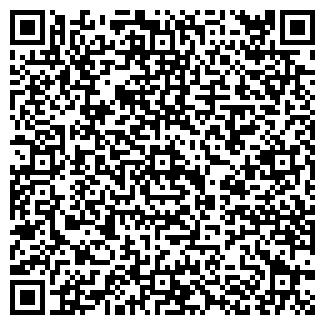 QR-код с контактной информацией организации Интероптторг