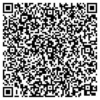 QR-код с контактной информацией организации Kurt (Курт), ТОО