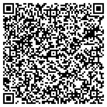 QR-код с контактной информацией организации Континентъ, ТОО