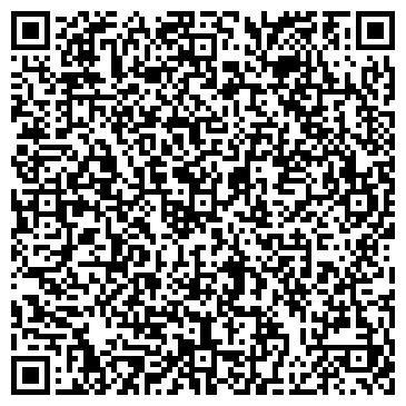 QR-код с контактной информацией организации Asunaro (Асунаро), ТОО