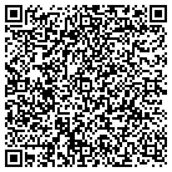 QR-код с контактной информацией организации Интермедика-НС, ТОО