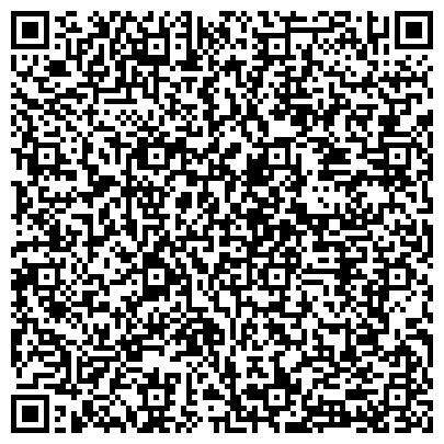 QR-код с контактной информацией организации TC Master (ТЦ Мастер), ТОО