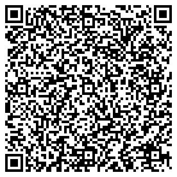 QR-код с контактной информацией организации Алтай НТР, ТОО