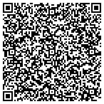 QR-код с контактной информацией организации Арыстан Холдинг, TOO