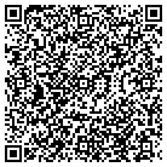 QR-код с контактной информацией организации Сиамед, ТОО