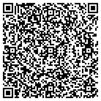 QR-код с контактной информацией организации ВОЛШЕБНАЯ СИЛА
