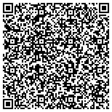 QR-код с контактной информацией организации Врач-гомеопат Бакина Дина Амантаевна, ТОО