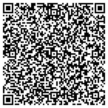 QR-код с контактной информацией организации M-tegra company.kz (Эм-тэгра компани.кейзед), ТОО