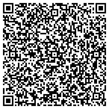 QR-код с контактной информацией организации KAZBIOLAB (Казбиолаб), ТОО