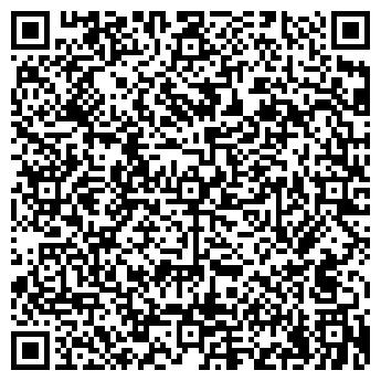 QR-код с контактной информацией организации Siemens (Сиеменс), ТОО