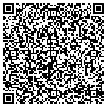 QR-код с контактной информацией организации ООО Медкруиз