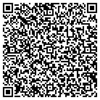 QR-код с контактной информацией организации ДМ-ПРОЕКТ, ООО