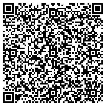 QR-код с контактной информацией организации ЛЕДОВЫЙ ДВОРЕЦ СПОРТА
