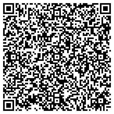 QR-код с контактной информацией организации Интернет-магазин «ЛЕПШЫ.БАЙ»