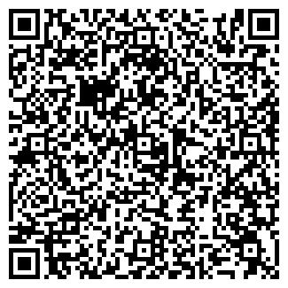 QR-код с контактной информацией организации Частное предприятие УП «Походин»