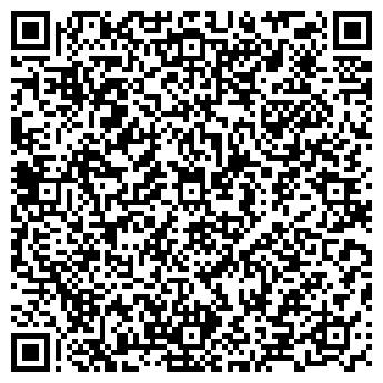 """QR-код с контактной информацией организации Интернет-магазин """"Genon"""""""