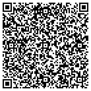 """QR-код с контактной информацией организации Общество с ограниченной ответственностью ООО """"КУЛАНТА"""""""