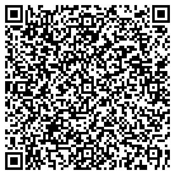 QR-код с контактной информацией организации ВИП-ЭКСПРЕСС ОДО