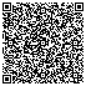 QR-код с контактной информацией организации ТОО «Снабженец 2030»