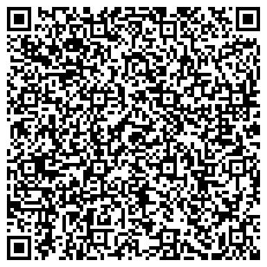 QR-код с контактной информацией организации Общество с ограниченной ответственностью ТОО «Химкарьер плюс»