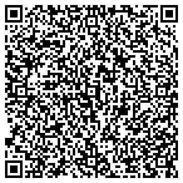"""QR-код с контактной информацией организации ТОО """"АксайНефтеПром"""""""