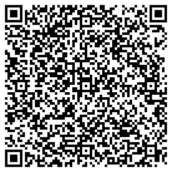 QR-код с контактной информацией организации ТОО «Жайик-AS»