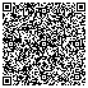 QR-код с контактной информацией организации интернет-магазин «Органика»