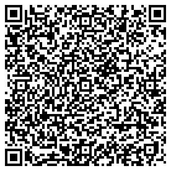 """QR-код с контактной информацией организации Общество с ограниченной ответственностью ТОО """"СЛУХ-service"""""""