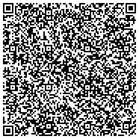 QR-код с контактной информацией организации Другая Коралловый Клуб в Казахстане + 7 705 378 7277 www.coral-life.kz