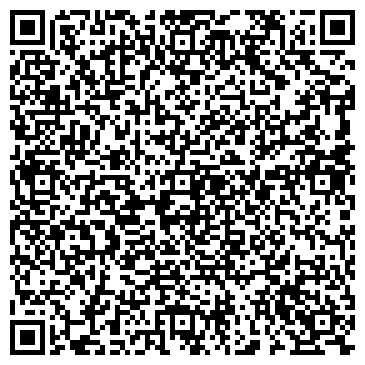 """QR-код с контактной информацией организации Другая ТОО """"Intermedex"""""""