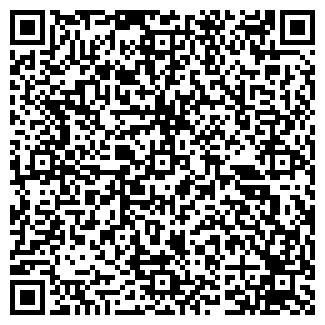 QR-код с контактной информацией организации ДЭНАС