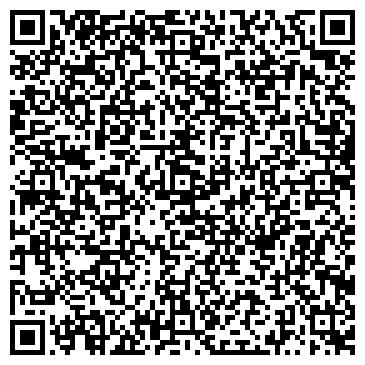 QR-код с контактной информацией организации АПТЕКА «АЗИЯ»