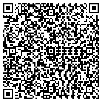"""QR-код с контактной информацией организации ТОО """"Н.С.Д"""""""