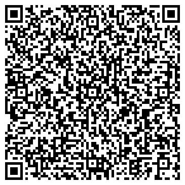 QR-код с контактной информацией организации ADEN Construction - Аден Констракшн