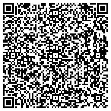 """QR-код с контактной информацией организации Предприятие с иностранными инвестициями Компания """"Вивасан"""""""
