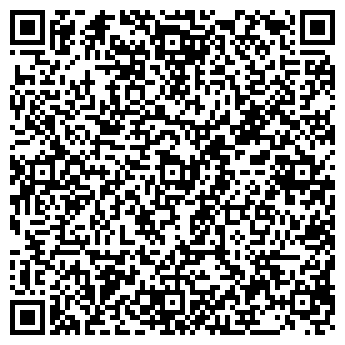 QR-код с контактной информацией организации ТОО «Компания Архимед-М»