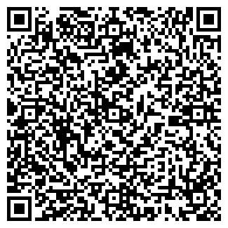 QR-код с контактной информацией организации Сезам Эко